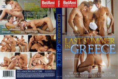 Bel Ami - Last Summer in Greece [WEB-DLRip]