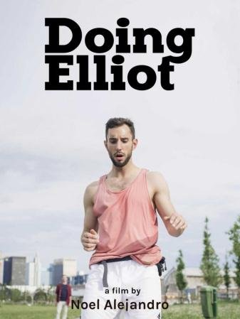 Cyrill, Tristan - Doing Elliot (18 January 2018) [HD 720p]